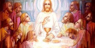 Ісус Євхаристія
