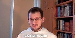 о.Юстин Міщенко