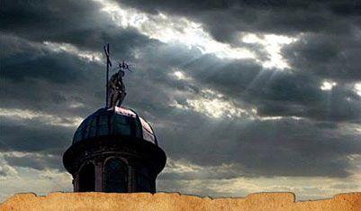 Павло у  Ареопагі