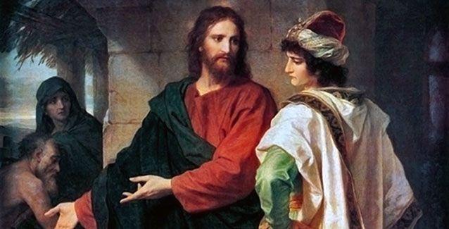 Чого можна чекати від Господа?
