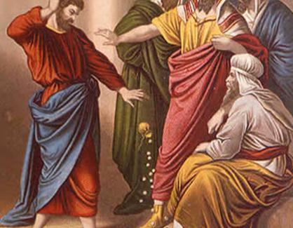 Юдин сценарій спасіння