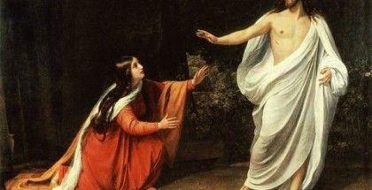 Марія Магдалина і Ісус